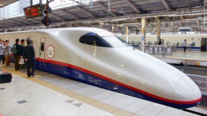 Você sabe o que é Biomimética? O que ela tem a ver com o trem?